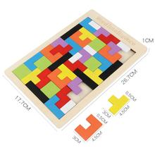 Wooden Tetris Puzzle Brain Teasers Toy Intelligence Colorful 3D Russian Blocks Game Montessori Educational Gift fir kids