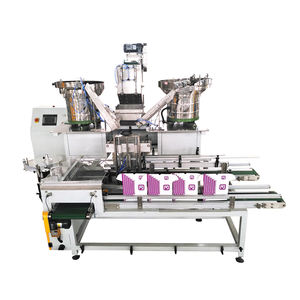 Mobile Automatic High Speed Screw Bolt Weighing Box Packing Machine