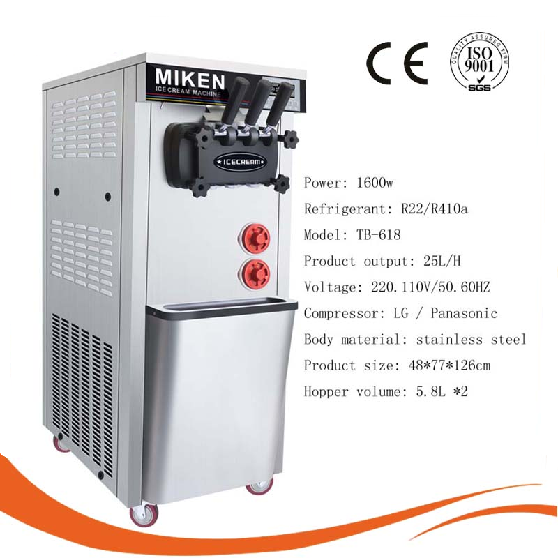 Commercial Vertical Soft Ice Cream Maker For Ice Cream Low Noise Rapid Cooling Ice Cream Machine