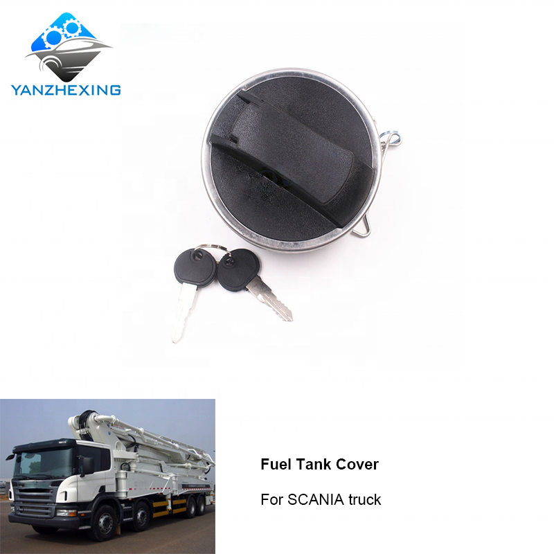 Fuel tank key cover for Renault iveco volvo scaina gas cap inner diameter 58MM