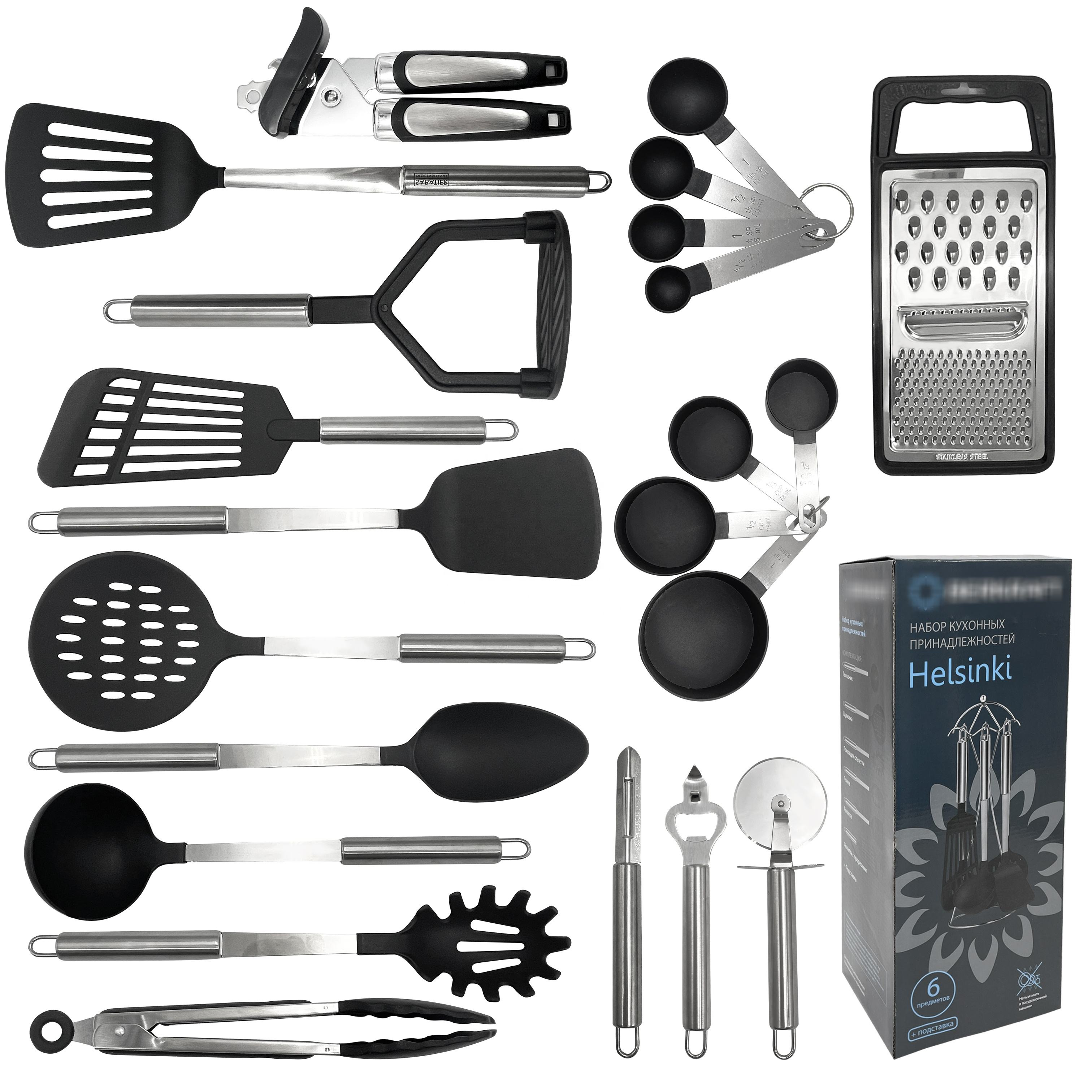 Professional kitchen utensils supplier household Nylon kitchen utensils Stainless steel handle Cooking Utensils Set
