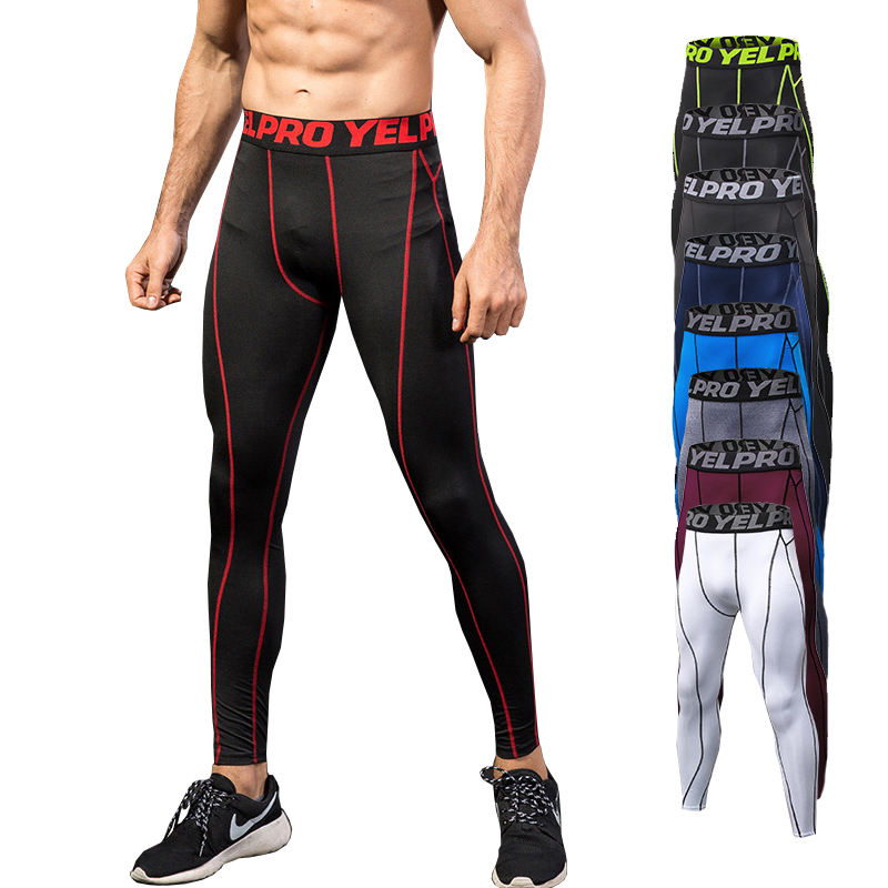 Soft Elastic Compression Dry Cool Gym Sports Tights Pants Running Yoga Leggings For Men