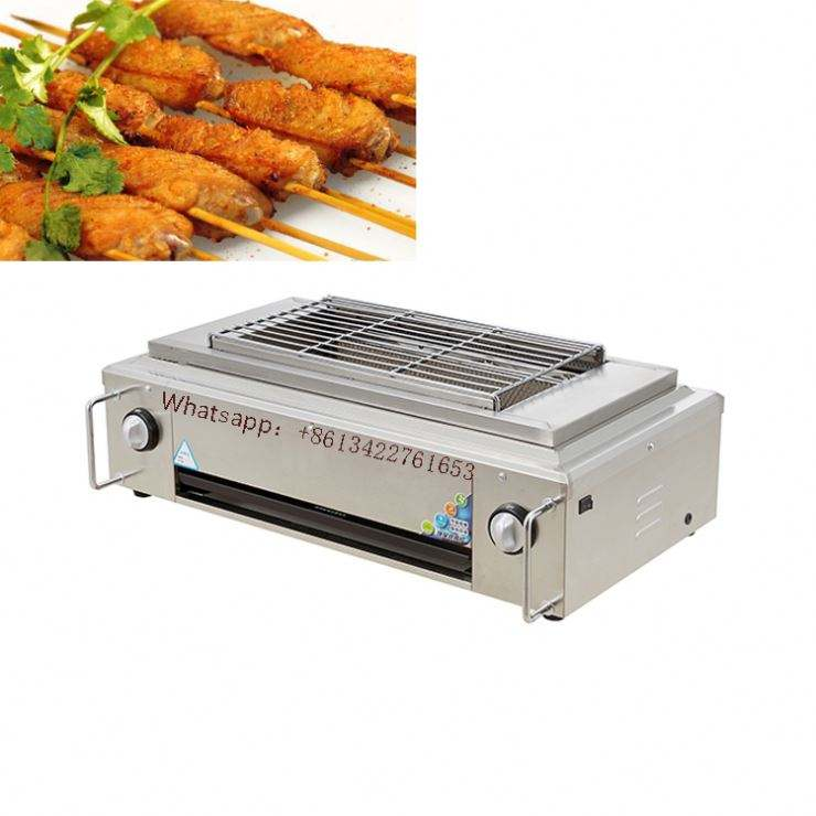 Commercial Three Burner Gas Water Grill Roasting Machine