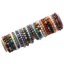 natural stone bracelet wholesale 4mm/6mm/8mm/10mm/12mm sizes and 200 kinds of stones for choice