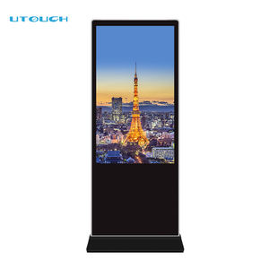 LCD shopping mall digital signage library touch screen kiosk pantallas publicitarias