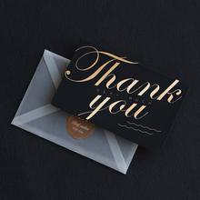 Luxury custom black kraft gold foil thank you gift cards greeting card with envelopes and sticker