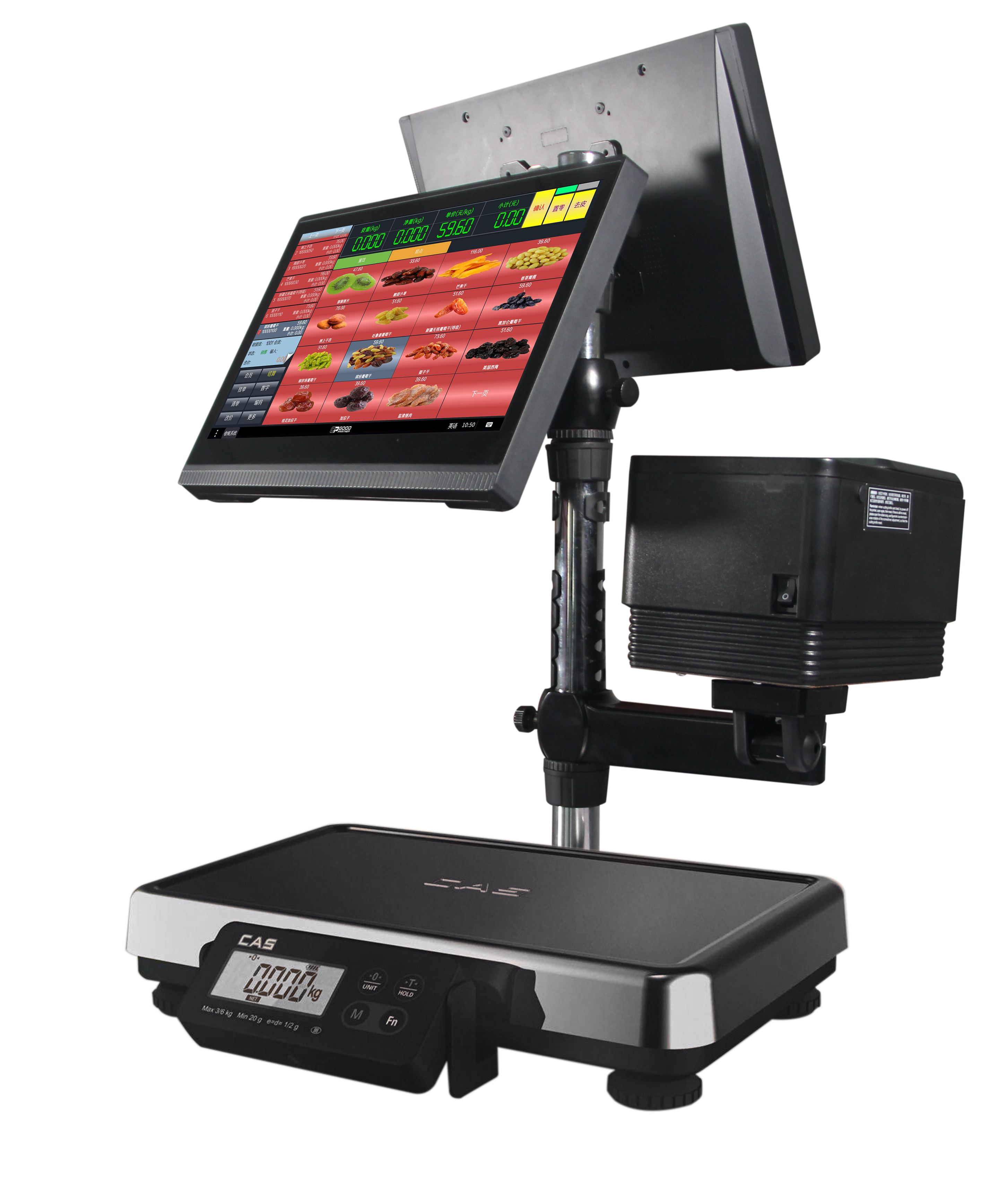 HDD-780 Alle In Een Betaling Terminal Kassa Dual Screen 14 Inch Capacitive Touch Panel Met 80 Mm Printer Pos systemen