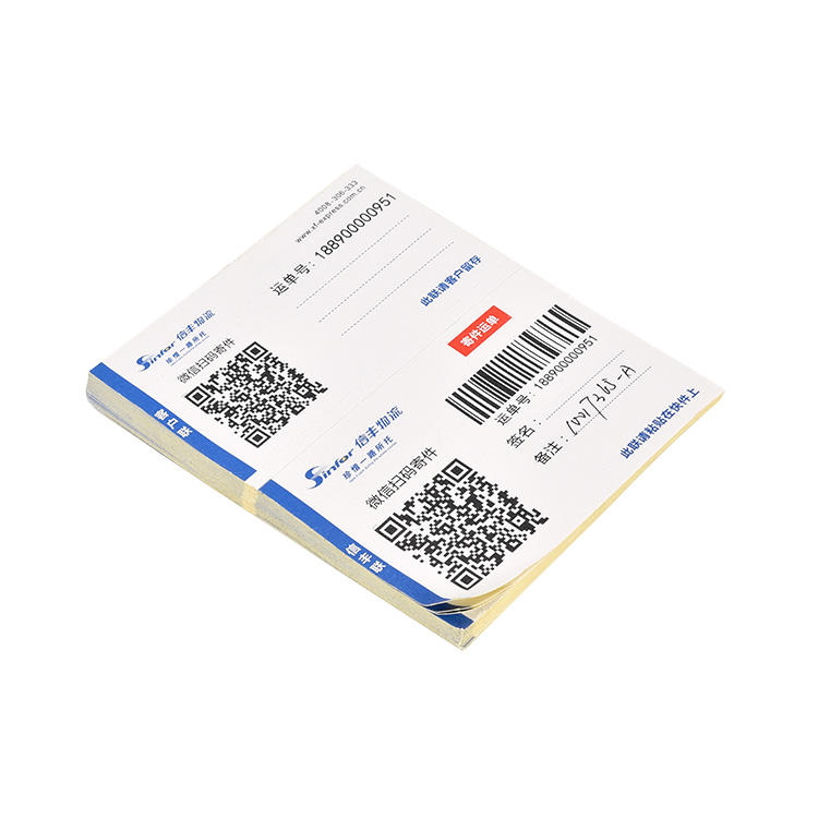 Changeable Adhesive Barcode & Sticker Air Waybill Label Printing Customizable