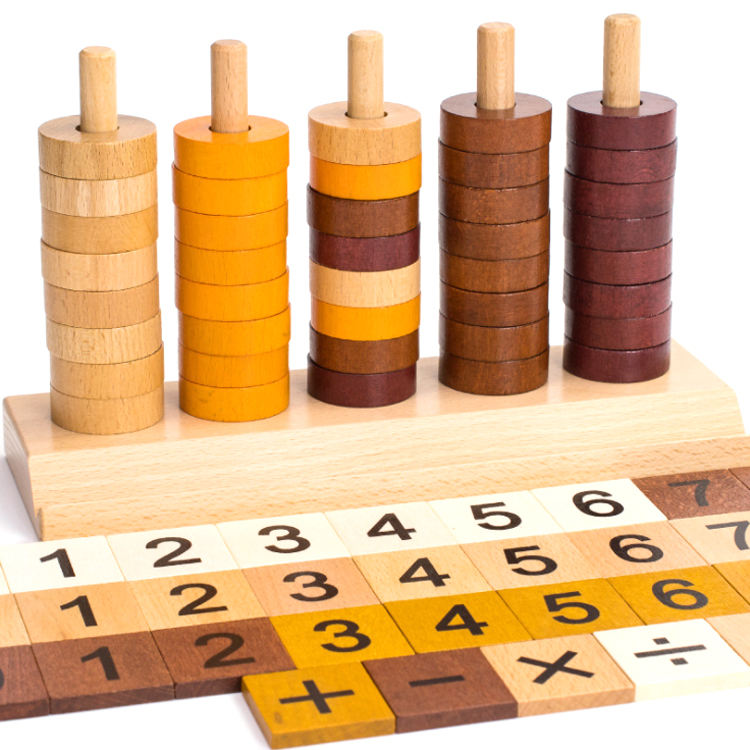 Children's early education puzzle math wooden abacus