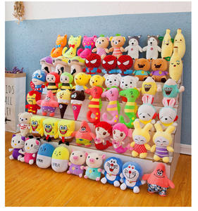 Wholesale High Quality 20cm Plush Toy Grab Machine Doll Animal Stuffed Soft Grab Doll for wedding