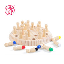 Children Wooden Memory Matchstick Chess Game Block Board Educational Intelligent Games Brainteaser Toys for Boys and Girls