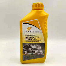 motorcycle 4t engine oil suzuki motorcycle lubricant oil