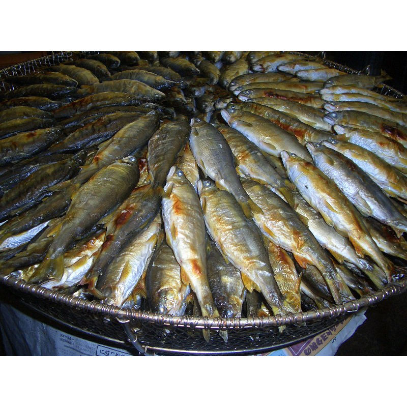 Processed food authentic fresh fish product cooked seafood Made in Japan