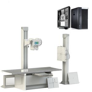 YSX500D 50KW 500mA Digital X Ray Machine With DR Flat Panel DetectorFlat Panel Detector