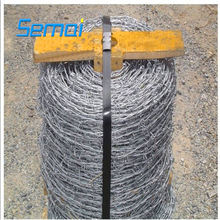 low carbon steel wire galvanized/PVC coated barbed wire fence (professional machine)