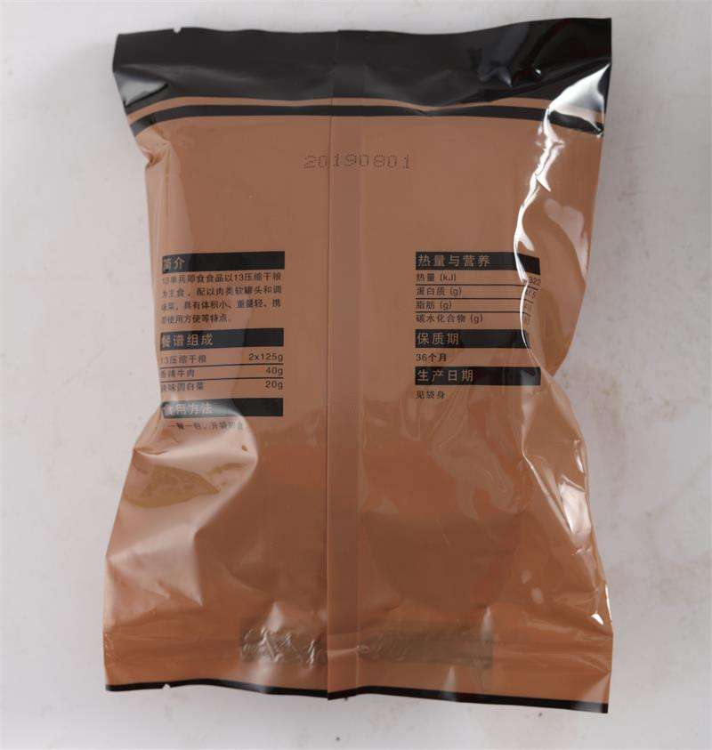 High End Eating Mre Instant Food Mre Military Rations