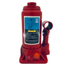 Factory Best 20 Ton Hydraulic Bottle Jack For Cars