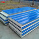 Metal Eps Sandwich Wall Panel Building Eps Cement Eps Sandwich Wall Panel Eps Cement Sandwich Wall Panel