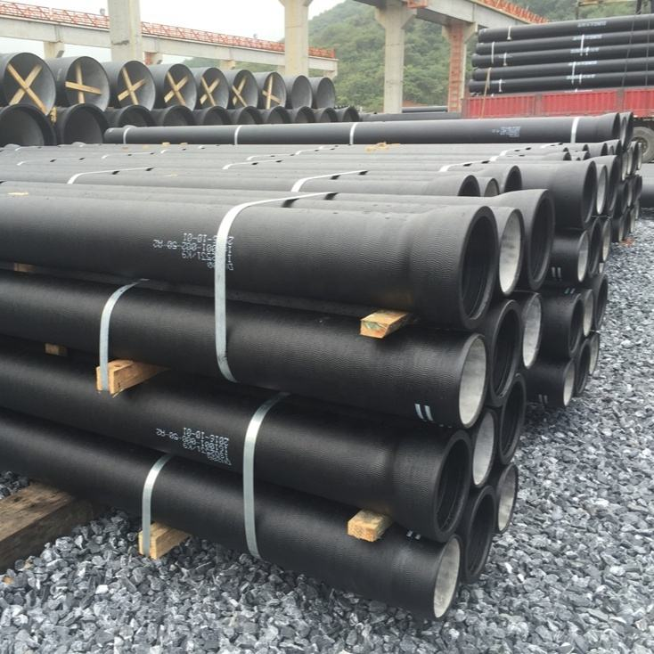 centrifugal ductile cast iron pipe DI pipe
