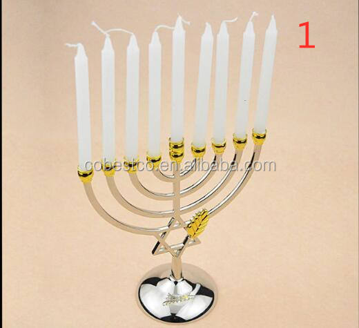 Jewish Candle Holder Jerusalem Brass Seven Brass Judaica Menorah