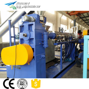 pe pp waste plastic recycle grain production making machine