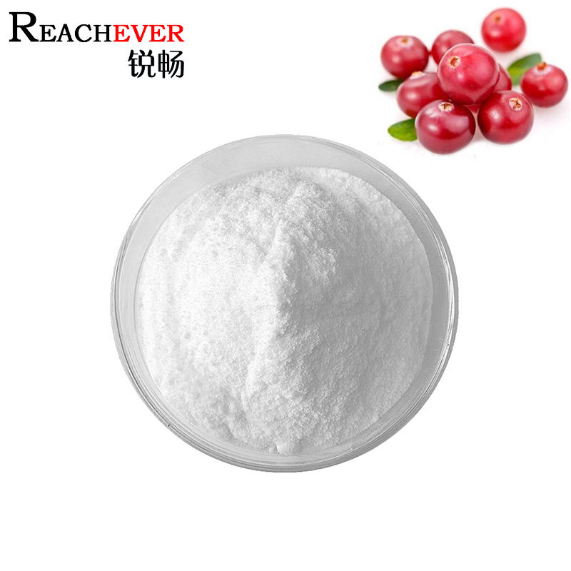Cosmetic Grade Natural Bearberry Extract Arbutin Powder CAS 497-76-7