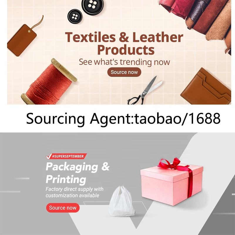 DIHAO Purchasing sourcing taobao selling agent 1688 taobao trade wanted Business partner looking for trade agent in china
