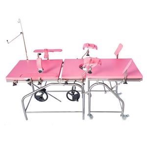 Hospital Furniture Medical Surgical Instrument Operating Gynaecological Examination Table