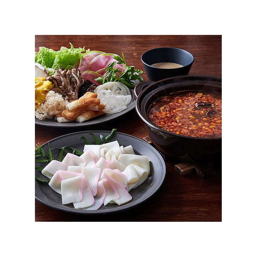 Suiraku Kamaboko receive attention snack frozen mixed seafood
