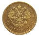 Euro Coin Euro Coins Antique Euro Challenge Custom Souvenir Gold Plated 1901 Russia 10 Roubles Copy Coin