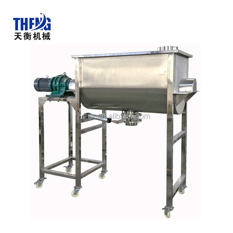 Stainless chilli coffee pepper spice powder dry flour mixer for sale