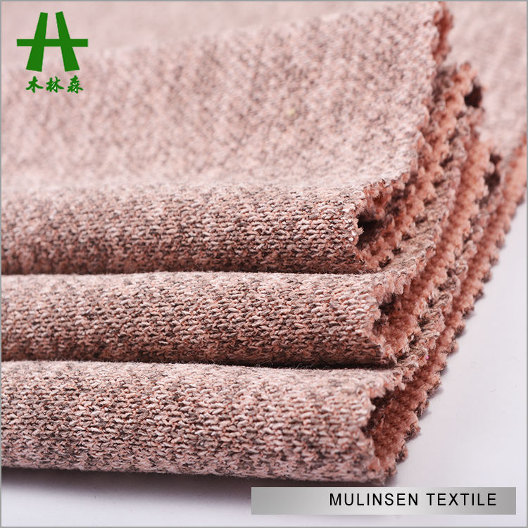 Mulinsen Textile Double Face Plain Dyed TR Melange Hacci Knit Fabric