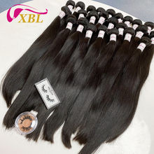 Free Sample Hair Bundles Wholesale Virgin Brazilian Hair Bundles,Cheap 8a Grade Virgin Brazilian Hair,Mink Brazilian Hair Virgin