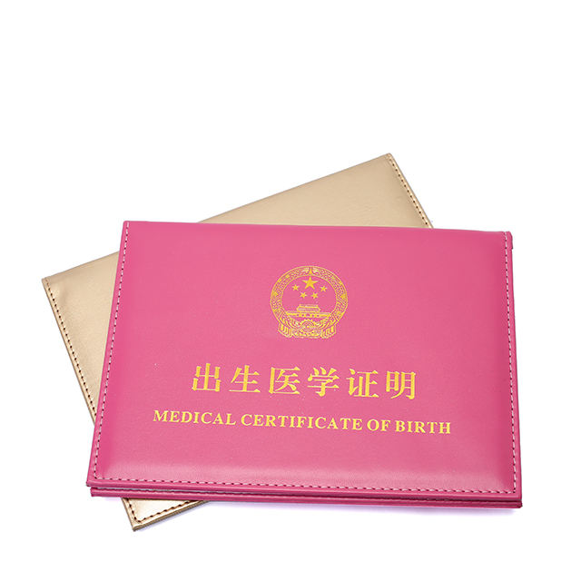 A4 pu leather custom School Diploma or Medical Certificate Cover holder