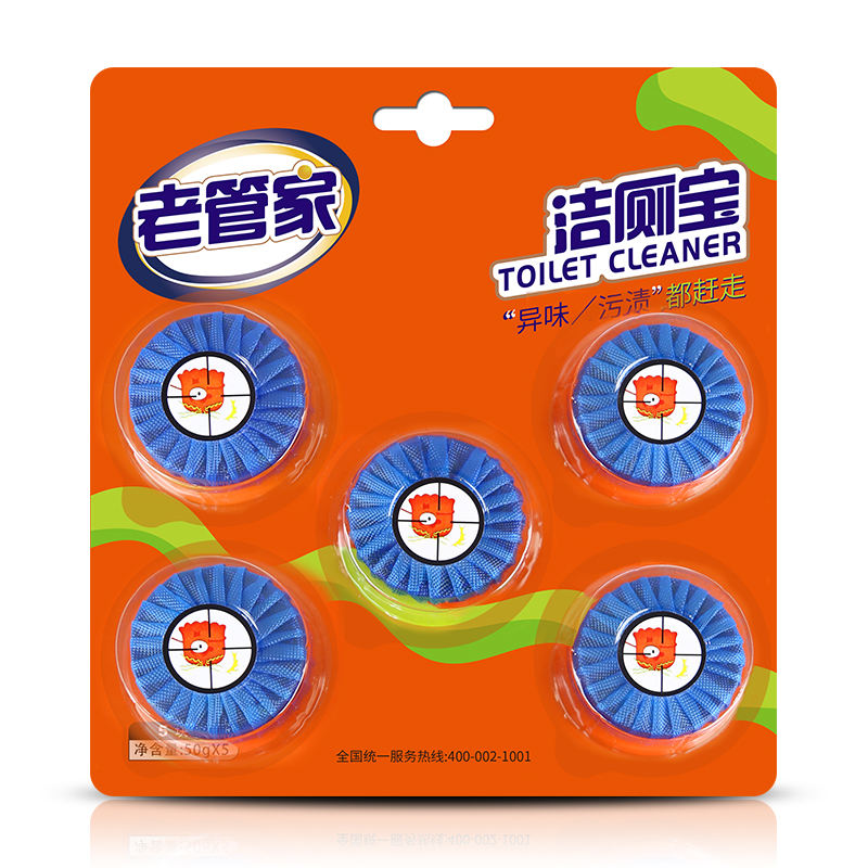 Toilet cleaning toilet fragrance and convenient Blue bubble
