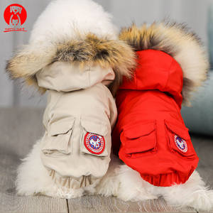 French Bulldog Costumes Dog Winter Clothes Jacket Coat For Puppies Small Medium Animal Pet Cat Clothes