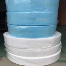 20-25gsm Face mask making raw material/Spunbond PP Non woven fabric