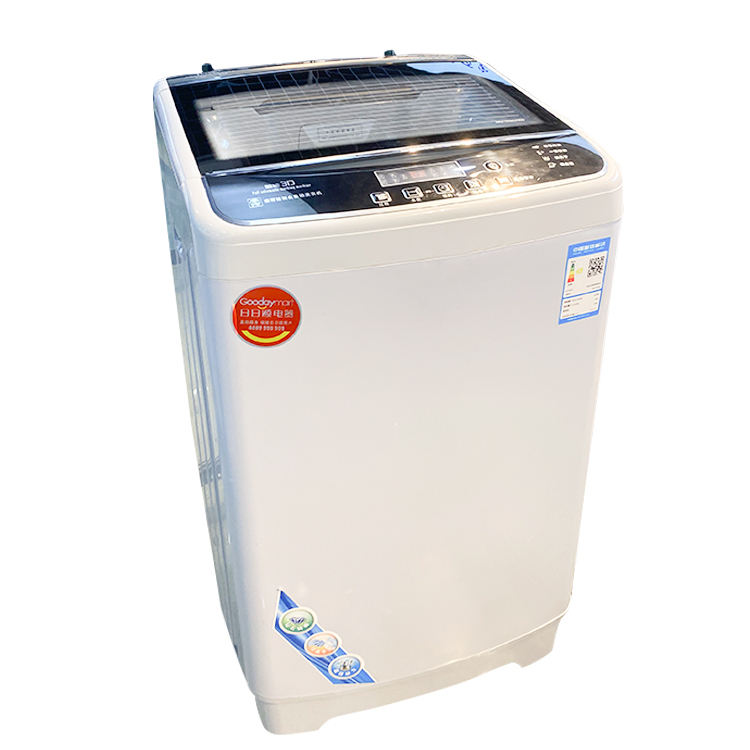 Heating dryer selection 4.5-14 kg automatic washing machine