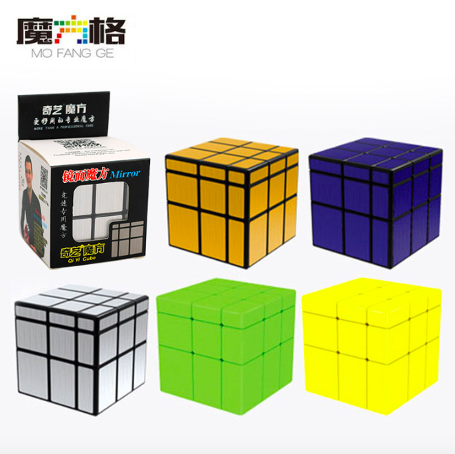 Qiyi Mirror Cube 3x3x3 Speed Cube Puzzle Educational 5.7cm Magic Cube Toys For Children Silver/Golden/Yellow/Blue