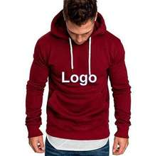 High Quality Solid Color Hoodie Men Fall Winter New Trend Loose Set Long Sleeve Hoodie