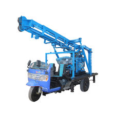 100m 200m water well drill machine or water well drill rig for sales