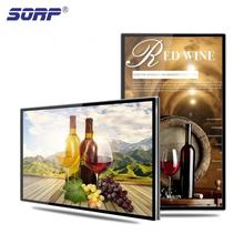 40 Inch HD Wall Mounted Advertising Lcd Digital Signage Display Player