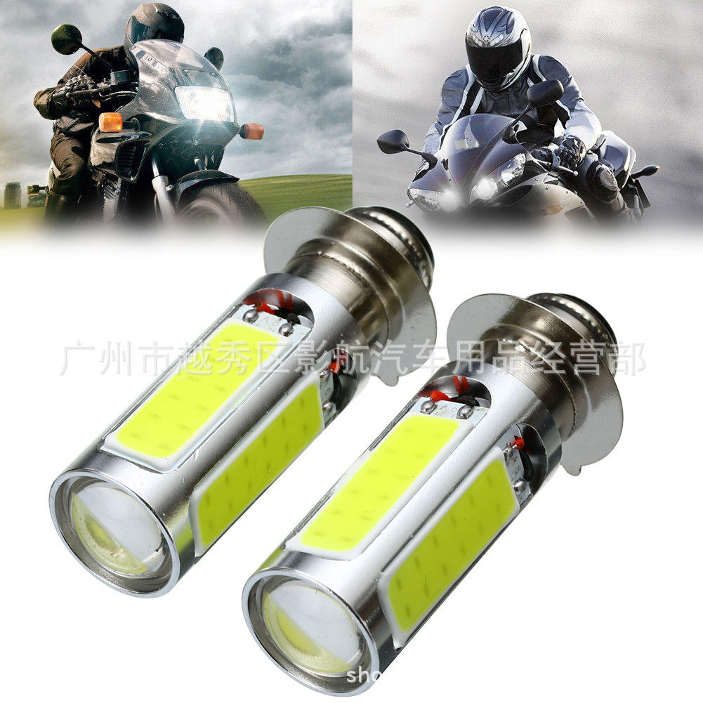 Motorfiets Led Head Light P15D H6 Enkele Klauw <span class=keywords><strong>Ver</strong></span> En Dichtbij Licht Motorfiets Lichten Ledmotorcycle Koplamp Modificatie