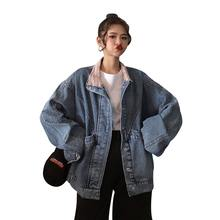 Autumn Korean 2019 New Loose Harajuku Style Lattice Stitching Long-Sleeved Denim Jacket For Women
