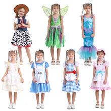 Carnival Theme Cosplay Party World Books Day Fairy Type Fancy Dress For Girls in cheap price