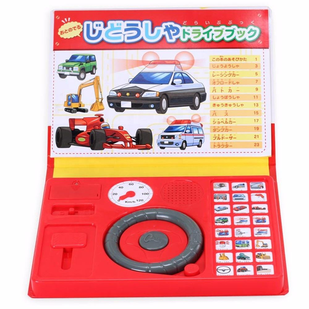 Custom design programmable car driving simulation set kids pretend play pre-recorded sound book with toy