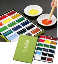 Kuretake Art Solid Color Painting Set Watercolor Pigment Portable