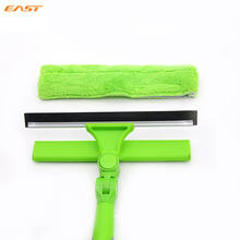 EAST smart window clean, squeegee microfiber window cleaning tool, telescopic glass window wiper with squeegee