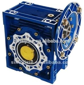 Chinese Industrial Power Transmission Mechanical NMRV075 RV series Worm Gearbox