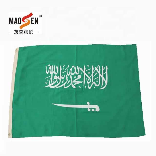 Printed Polyester Flags Saudi Arabia Arabian Flag 100% Polyester Printed Flag Fly In Breeze Metal Grommets